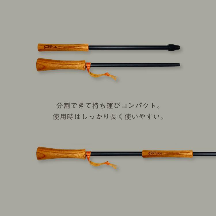shinano シナノ FIRE BLASTER ARTISAN(火吹き棒)