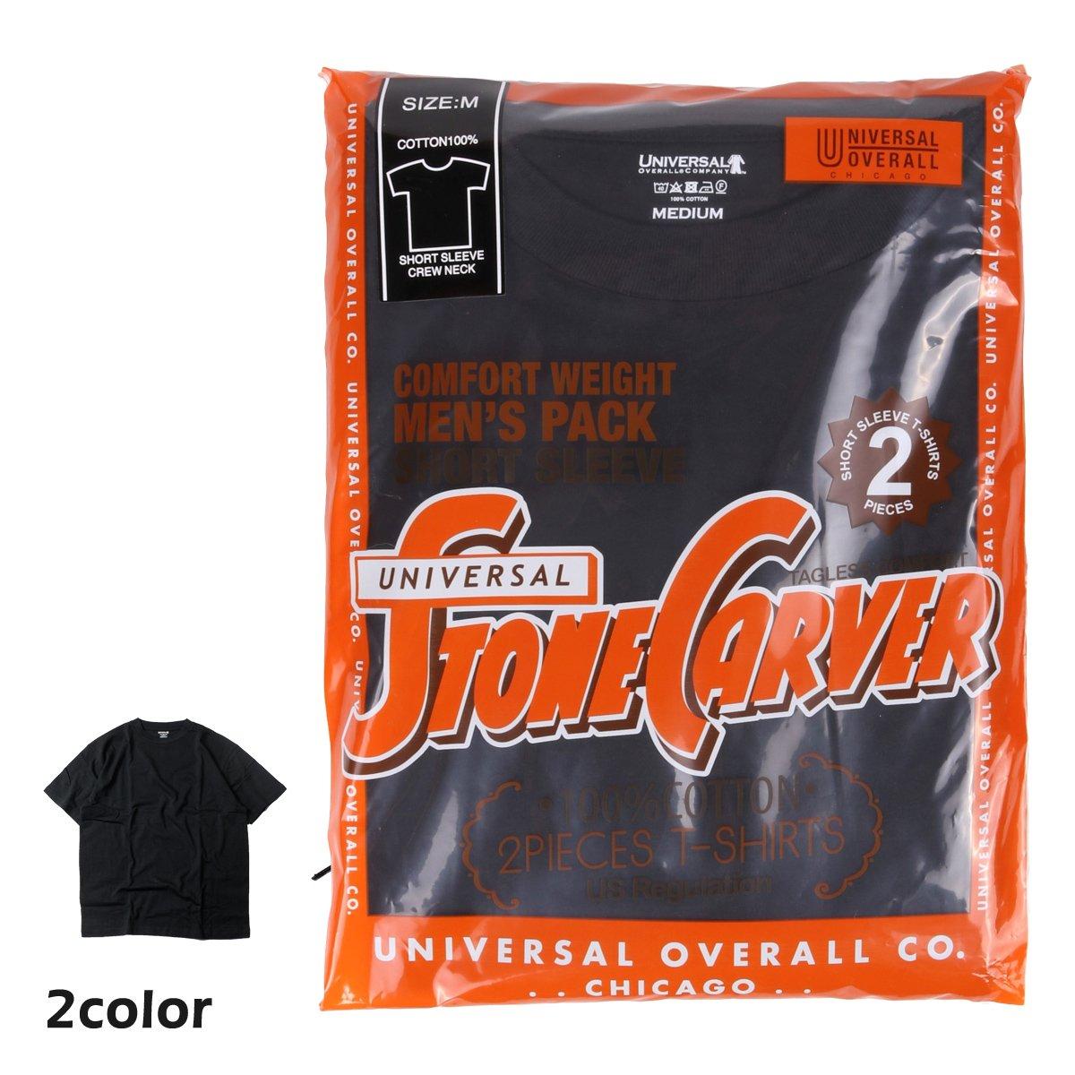 UNIVERSAL OVERALL ユニバーサルオーバーオール 2P クルーネックパックTシャツ
