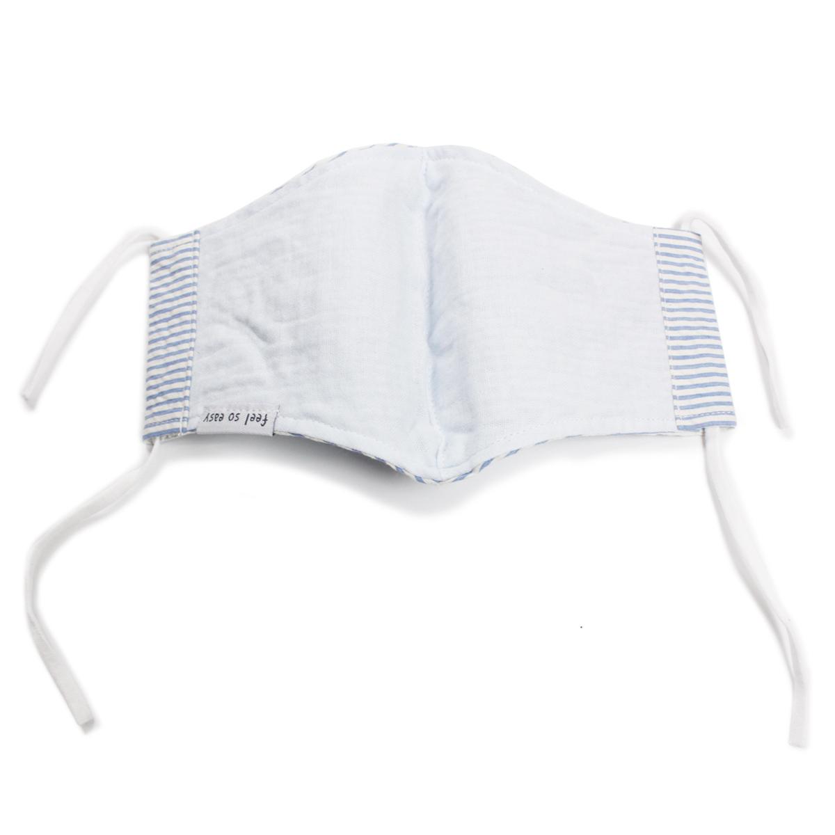feel so easy good things for relaxing フィールソーイージー 「着るマスク!」涼感タイプ シアサッカーボーダー 2Pセット