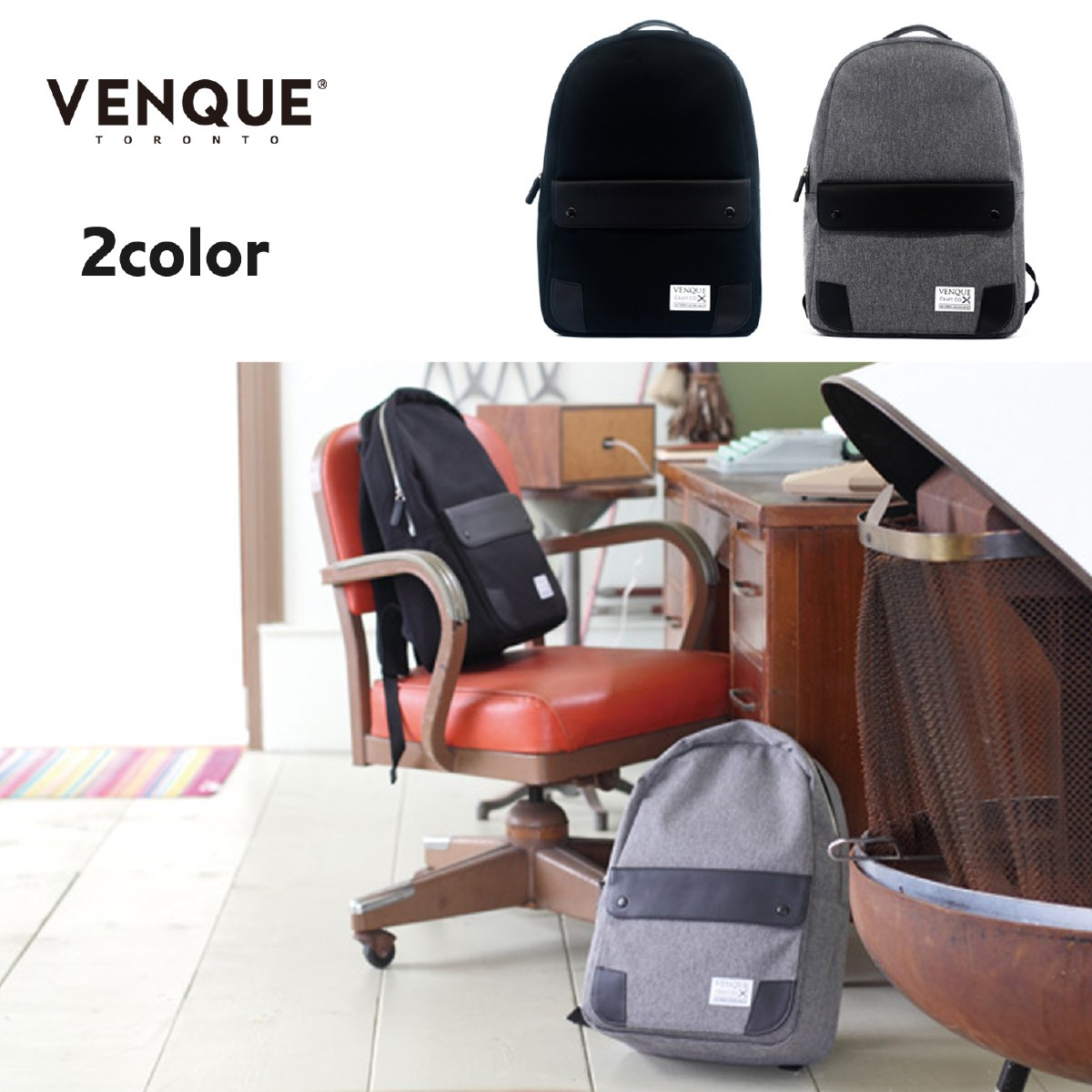 VENQUE ヴェンク BLACK EDITION The Classic