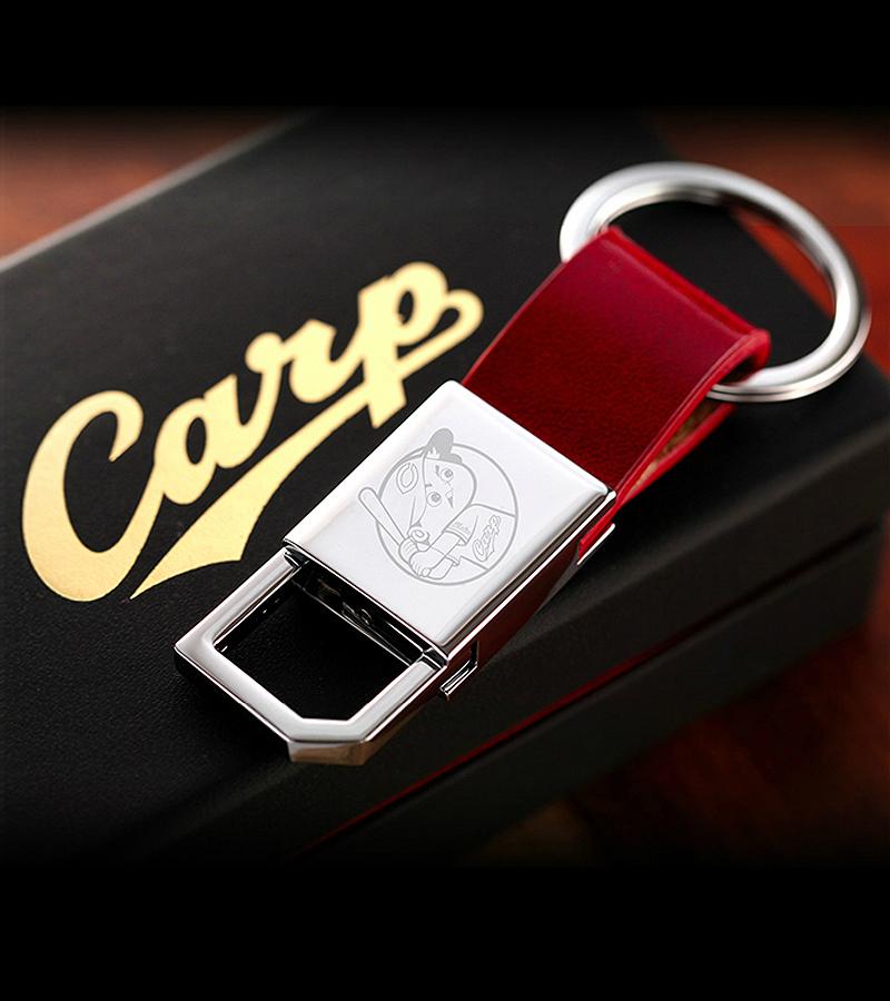 カープ・牛革キーホルダー