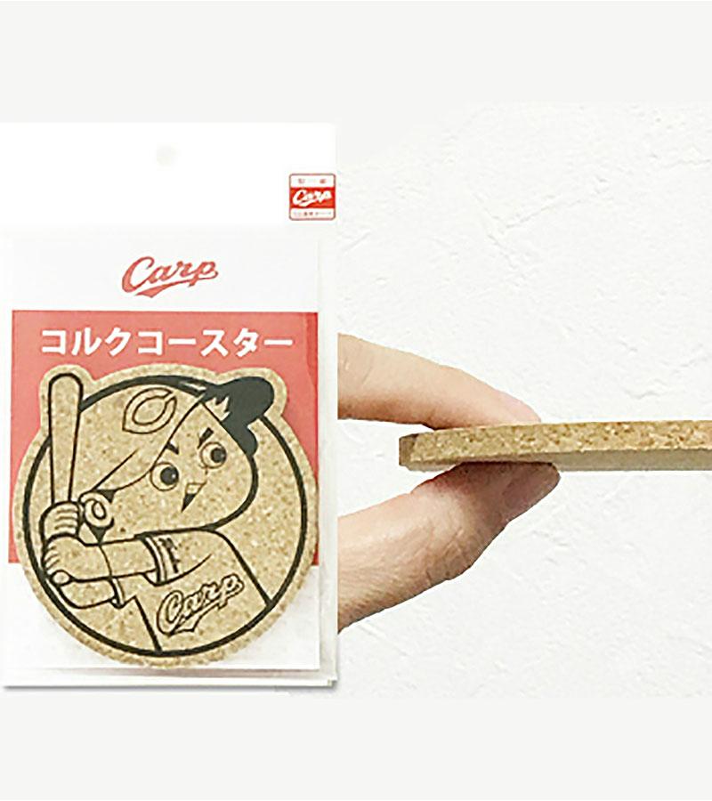 カープ・コルクコースター/カープ坊や【2枚セット送料無料】