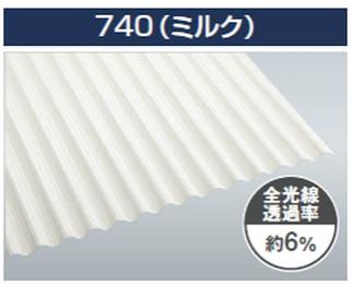 オーダーサイズ ミルク 鉄板小波 32波 10枚〜 ポリカ波板 タキロンシーアイ 3,040mm〜7,500mm