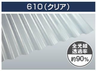 オーダーサイズ クリア 鉄板大波 76波 10枚〜 ポリカ波板 タキロンシーアイ 3,040mm〜8,100mm