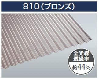 オーダーサイズ ブロンズ 鉄板小波 32波 10枚〜 ポリカ波板 タキロンシーアイ 3,040mm〜7,500mm