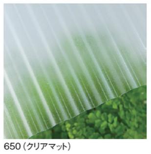 オーダーサイズ クリアマット 鉄板大波 76波 10枚〜 ポリカ波板 タキロンシーアイ 3,040mm〜8,100mm