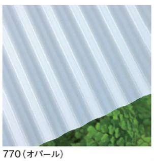 オーダーサイズ オパール 鉄板大波 76波 10枚〜 ポリカ波板 タキロンシーアイ 3,040mm〜8,100mm