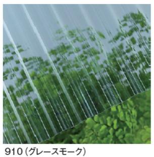 オーダーサイズ グレースモーク 鉄板小波 32波 20枚〜 ポリカ波板 タキロンシーアイ 3,040mm〜7,500mm
