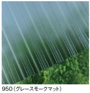オーダーサイズ グレースモークマット 鉄板小波 32波 20枚〜 ポリカ波板 タキロンシーアイ 3,040mm〜7,500mm