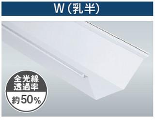 1.5mm厚 乳半 ポリカ折板 角ハゼタイプ 耐候グレード タキロンシーアイ 2m〜10m 受注生産