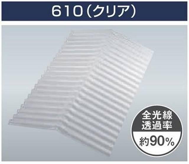 棟波 鉄板小波 32波 クリア ポリカ波板 タキロンシーアイ 10枚セット 3寸勾配