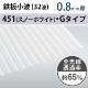 スノーホワイト 鉄板小波 32波 FRP波板 エポライト Gタイプ(一般グレード) 0.8mm厚 タキロンシーアイ 5枚〜