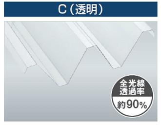 1.5mm厚 Y500(2山) 透明 耐候グレード タキロンシーアイ ポリカ折板 150cm〜1,200cm