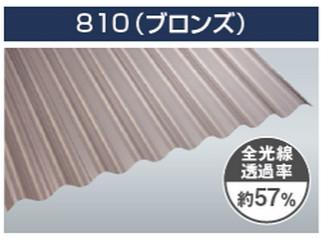オーダーサイズ ブロンズ スレート小波 3枚〜 タキロンシーアイ ポリカ波板 3,040mm〜8,100mm