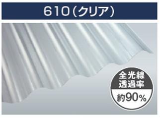 クリア スレート大波 130波 ポリカ波板 タキロンシーアイ 3枚〜 6尺、7尺、8尺、9尺