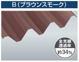 1.5mm厚 Y600(3山) ブラウンスモーク 耐候グレード タキロンシーアイ ポリカ折板 150cm〜1,200cm