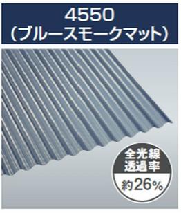ブルースモークマット 熱線カットタイプ 鉄板小波 32波 ポリカ波板 タキロンシーアイ 10枚セット 6尺、7尺、8尺、9尺、10尺