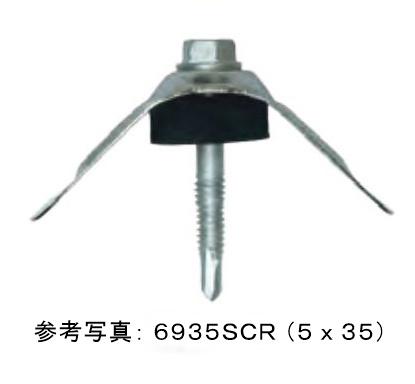 5×43 波座セット 六角頭 波座ステン 鉄骨下地用 スレート小波用 100セット/個 6943SCR