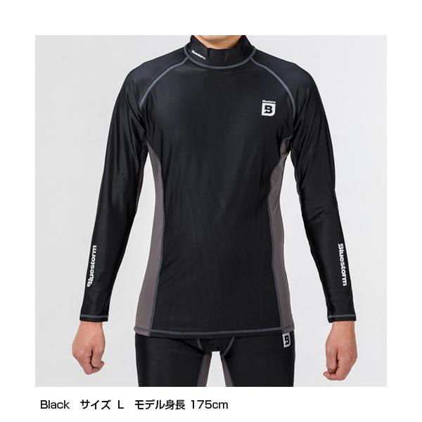 BSJ-LG02T PERFORMANCE 速乾ラッシュシャツ