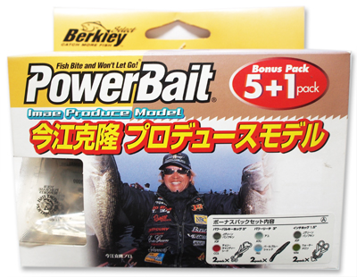 【特価】 バークレイ /パワーベイト 今江克隆氏 プロデュースモデル ボーナスパック 5+1パック