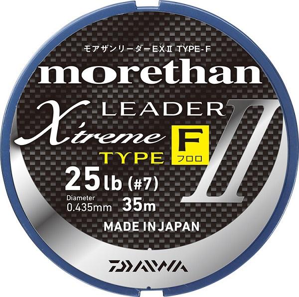 ダイワ / モアザンリーダーEX2 TYPE-F(フロロ)