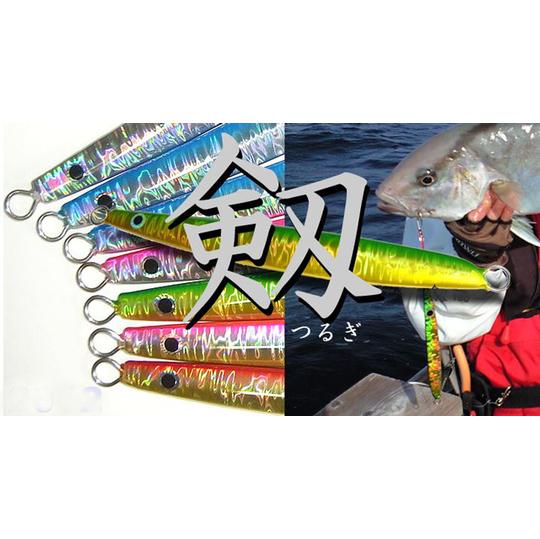 菊池工房/Deep Slider( ディープ スライダー)剱(つるぎ)180g