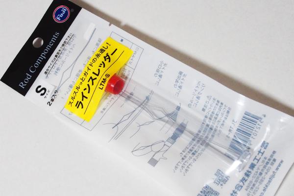 富士工業 / ラインスレッダー LTM-S