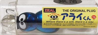 ズイール / アライくん 2004年 THE ORIGINAL PLUG 12g