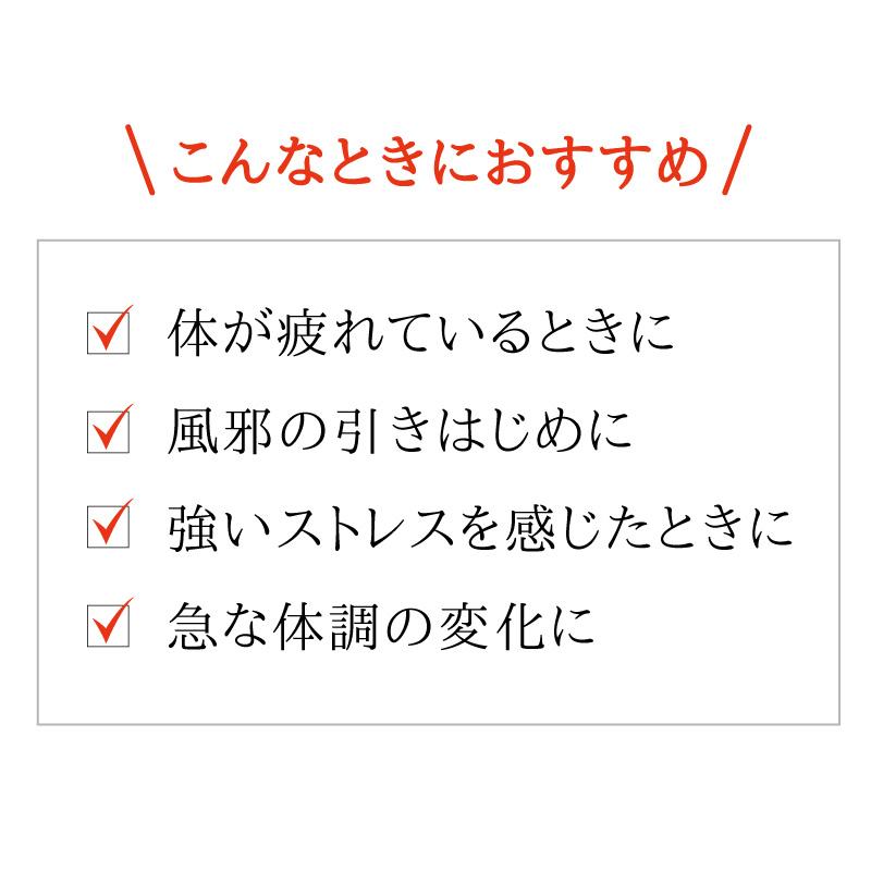 ミモレ888 (濃縮ひのき茶) 100ml
