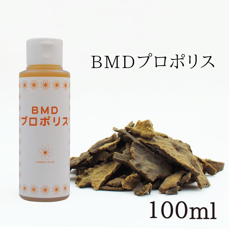 BMDプロポリス 100 ml