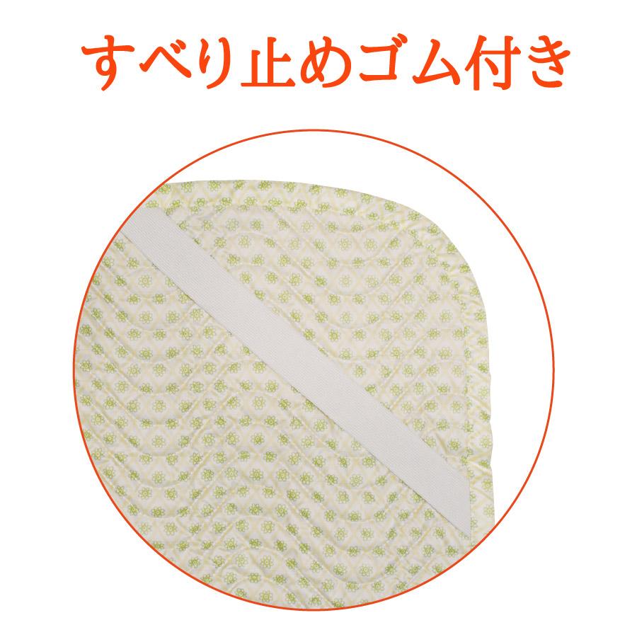 [氣代謝ふとん] 遠赤外線ベッドパット セミダブルサイズ 【ウォッシャブル】