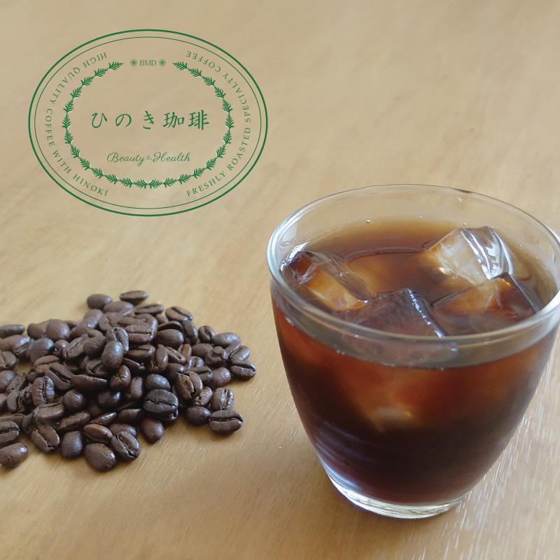 ひのき珈琲 (豆のまま or 選べる挽き方) 【お徳用】 500g