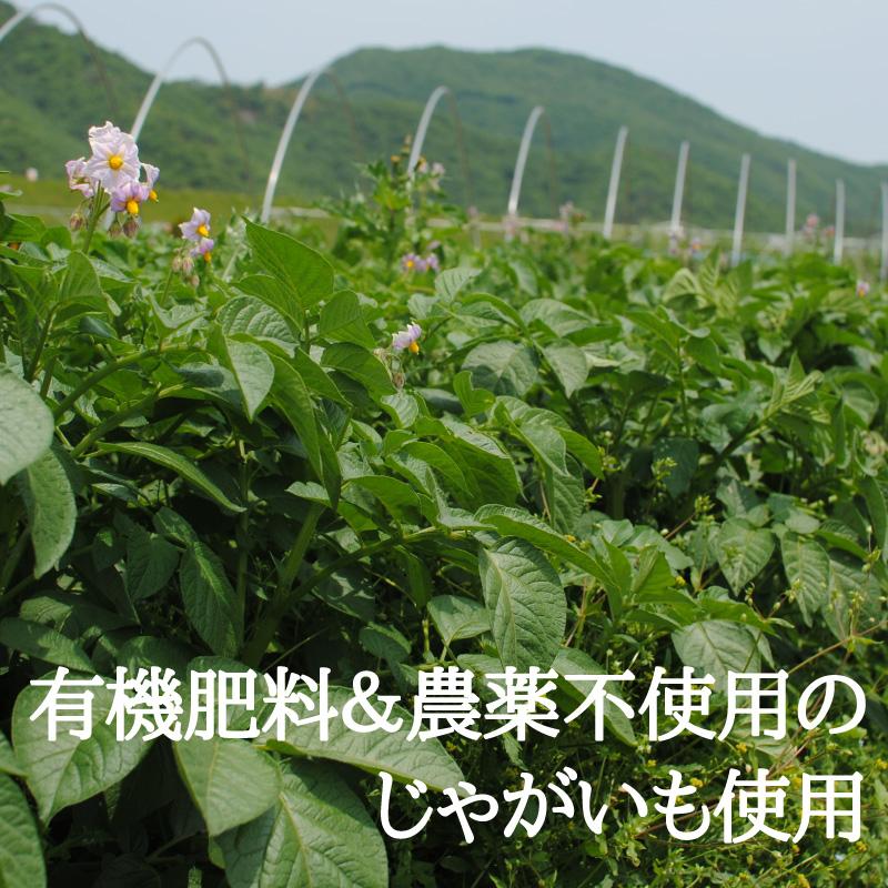 お野菜を食べるスープ 豆乳のじゃがいもスープ  【ミモレ農園マルシェ】