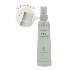 ミモレ スキンローション 200ml (化粧水)
