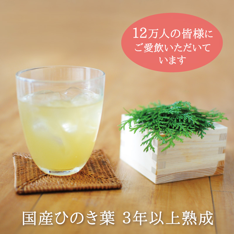 ひのき茶 原液 (ミモレ777)  1L