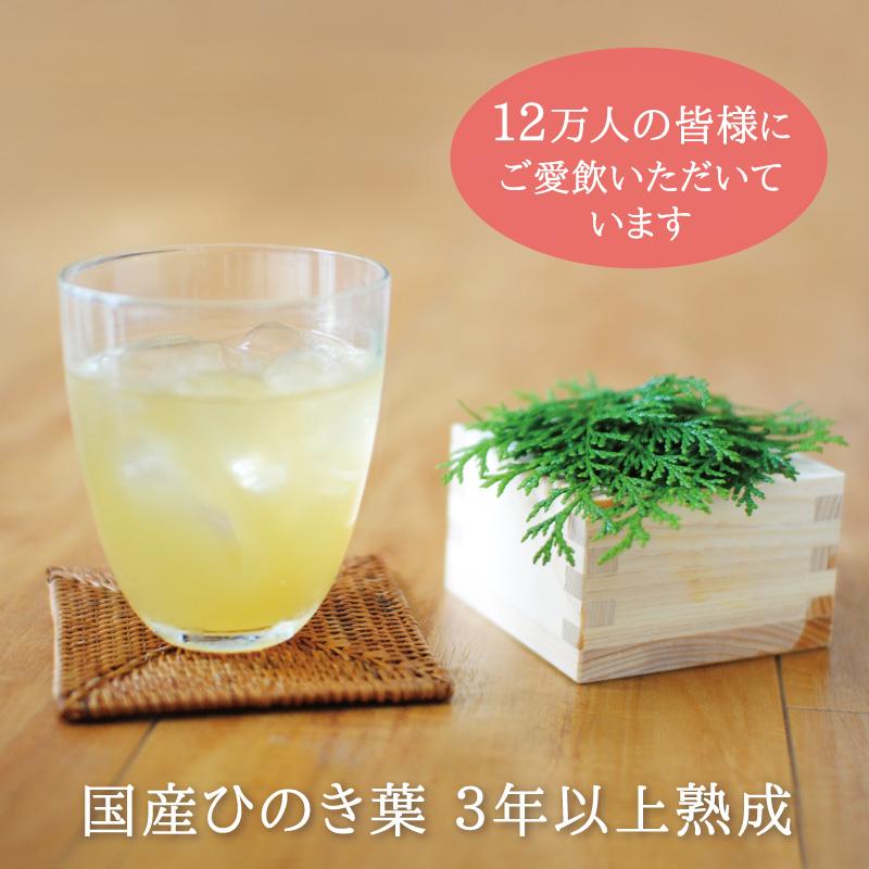 ひのき茶(ストレート)350ml×24本 【12%ポイント還元】【送料無料】