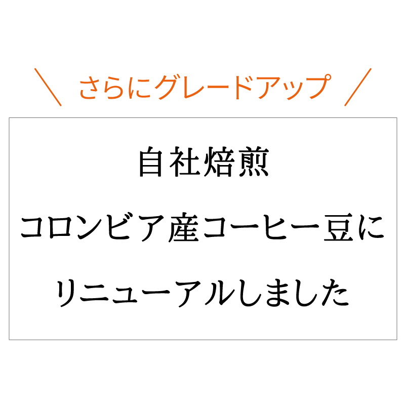 手作り ひのき珈琲 350ml