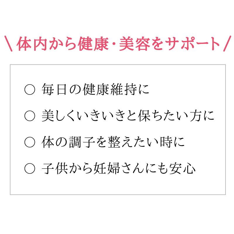 ひのき茶 原液 (ミモレ777)  2L