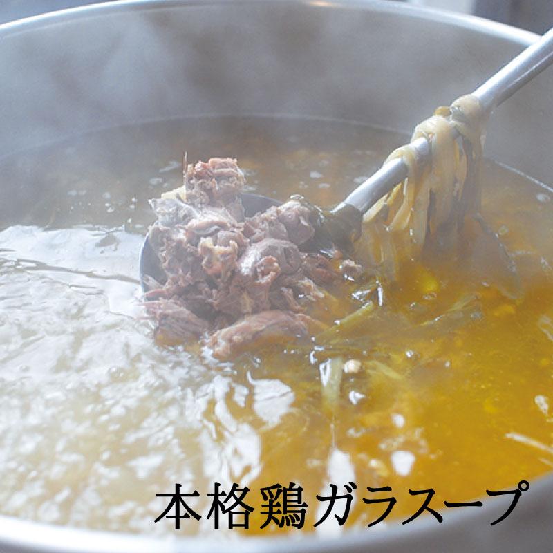 お野菜を食べるスープ わけぎのチキンスープ  【ミモレ農園マルシェ】