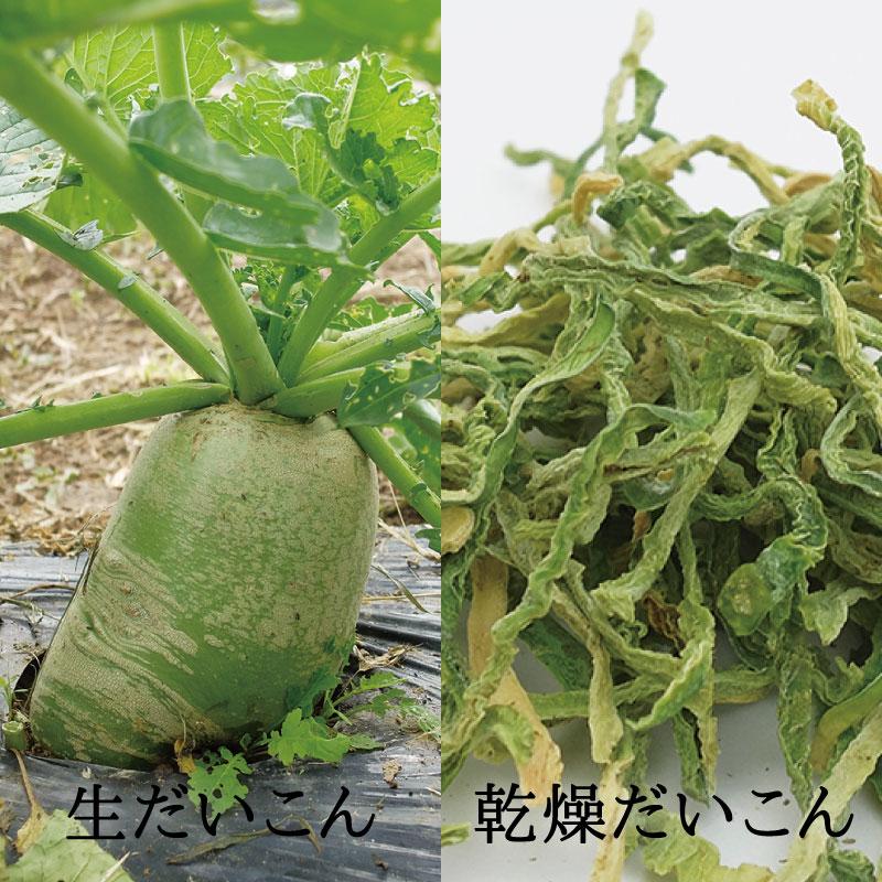 乾燥野菜 ビタミン大根の 切り干し大根 35g   【ミモレ農園マルシェ】