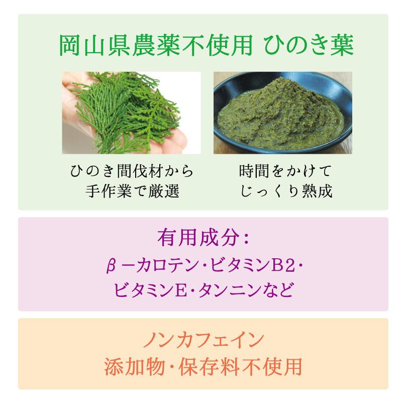 ひのき茶 (ストレート)350ml×6本 【8%ポイント還元】