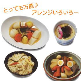 お野菜を食べるスープ 20種類以上の 「お野菜ブイヨンスープ」 200g×5袋セット 【ミモレ農園マルシェ】