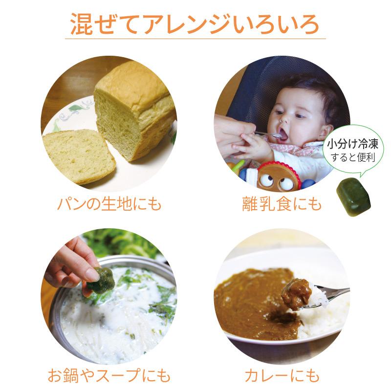 繊維を食べる お野菜ペースト 400g×5袋セット 【無添加・手作り】 【ミモレ農園マルシェ】