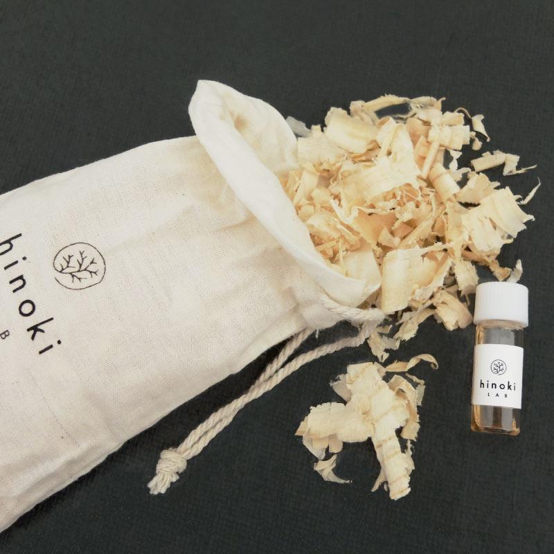 アロマサシェ&精油 ひのき枝(L) 芳香・消臭袋