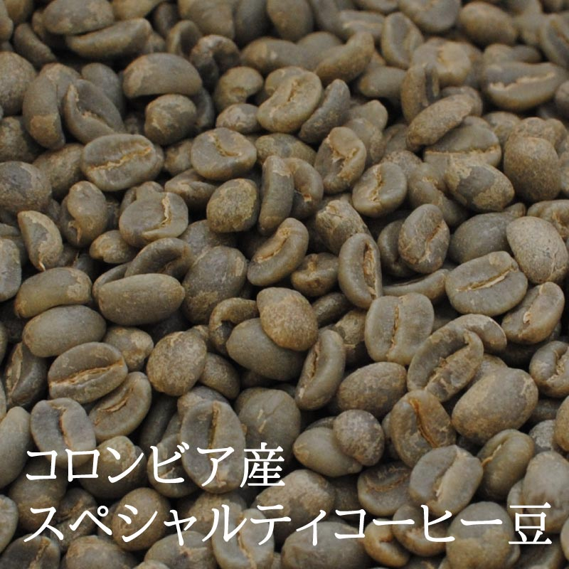 ひのき珈琲 (コーヒーメーカー用) 150g