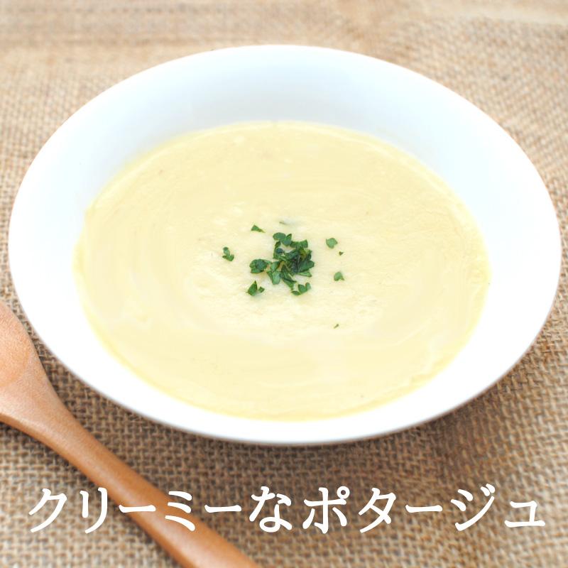 お野菜を食べるスープ ポテトポタージュ  【ミモレ農園マルシェ】