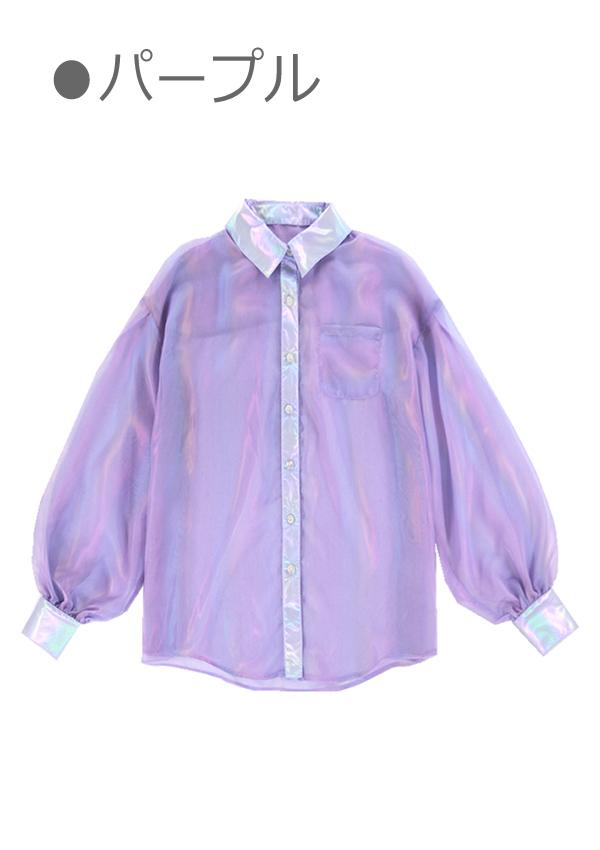 [残り5点]オーロラカラーオーバーサイズ透けシャツ-全1色-
