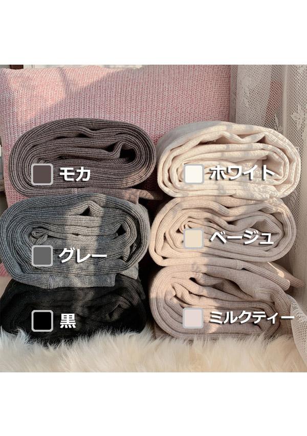 リブ加工羊毛混着圧タイツ-全6色-