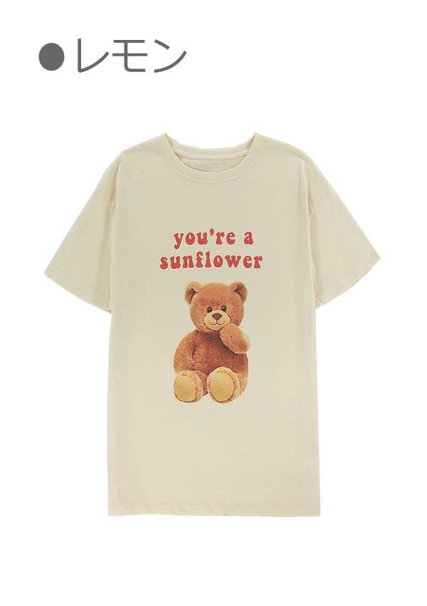《新作》SunflowerくまさんBIGTシャツ-全2色-