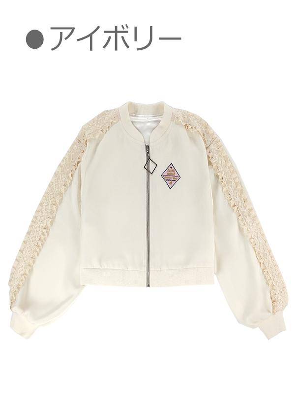 [予約]甘辛MIXレース袖つやスタジャン-全3色-